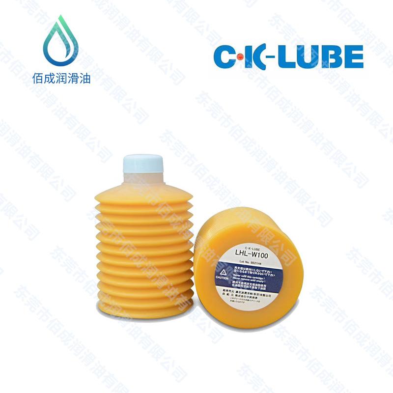 CK LUBE LHL-W100海天全自动注塑机润滑脂