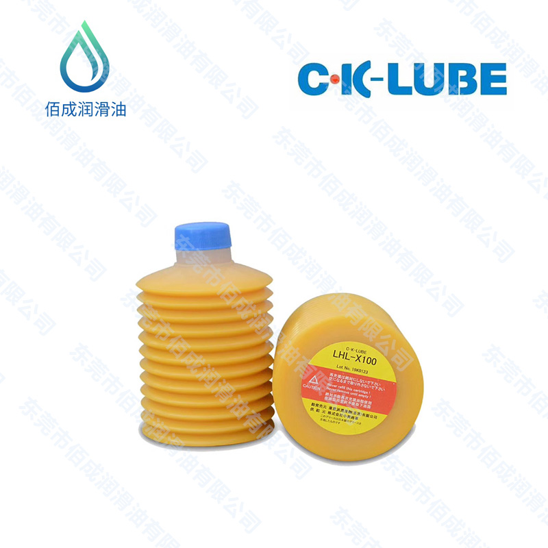 CK LUBE LHL-X100润滑脂高速冲床、电脑锣,东